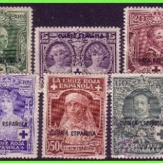 Sellos: GUINEA 1926 PRO CRUZ ROJA ESPAÑOLA, EDIFIL Nº 180 A 188 * * . Lote 32965673