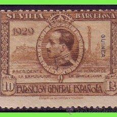 Sellos: GUINEA 1929 EXPOSICIONES SEVILLA Y BARCELONA, EDIFIL Nº 201 * * . Lote 32966229