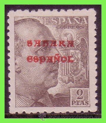 SAHARA 1941 SELLOS DE ESPAÑA HABILITADOS, EDIFIL Nº 60 * (Sellos - España - Colonias Españolas y Dependencias - África - Sahara)