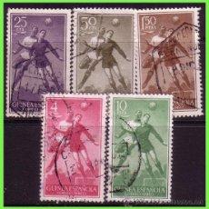 Sellos: GUINEA 1955 SERIE BÁSICA, EDIFIL Nº 350 A 354 (O). Lote 33021493