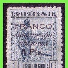 Sellos: GUINEA LOCALES 1936 TIPOS DIVERSOS HABILITADOS, EDIFIL Nº 10 (O). Lote 33025201