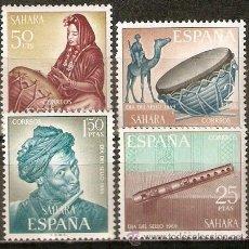 Francobolli: SAHARA ESPAÑOL EDIFIL NUM. 275/278 ** SERIE COMPLETA SIN FIJASELLOS. Lote 226742540
