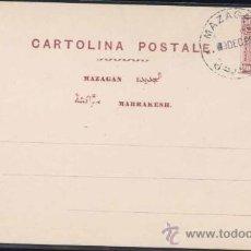 Sellos: CORREOS LOCALES ESPAÑOLES DE MARRUECOS. MAZAGAN A MARRAQUECH 20 CTS -1898. ENTERO PRIVADO. Lote 33114399