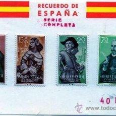 Sellos: SAHARA ESPAÑOL.- EDIFIL Nº 156/9*, EN NUEVO (EXC-137). Lote 33124026