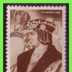 Sellos: IFNI 1952 V CENTENARIO DE FERNANDO EL CATÓLICO. EDIFIL Nº 82 * *. Lote 33320560