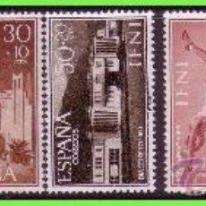 Sellos: IFNI 1960 PRO INFANCIA Y DÍA DEL SELLO, EDIFIL Nº 172 A 178 * * . Lote 33355599
