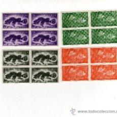 Sellos: SAHARA ESPAÑOL, COMPLETA 4 VALORES, SELLOS Nº 108 AL 111 CAT.EDIFIL, BLOQUES DE 4, 1953. Lote 33472829