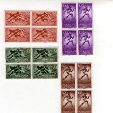 Sellos: SAHARA ESPAÑOL, COMPLETA 4 VALORES, SELLOS Nº 112 AL 115 CAT.EDIFIL, BLOQUES DE 4 1954. Lote 33472950