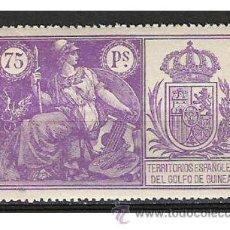 Sellos: 3218-GRAN SELLO GUINEA ESPAÑOLA ALTO VALOR NUEVO 75 PTS GRAN SELLO AÑO 1927 TERRITORIOS ESPAÑOLES . Lote 33562905