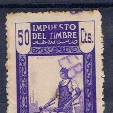 Sellos: MARRUECOS OCUPACION ESPAÑOLA 50 CTS IMPUESTO DEL TIMBRE PROTECTORADO . Lote 33955873