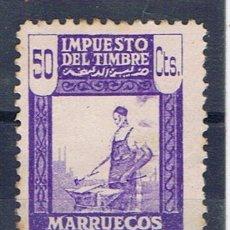 Sellos: MARRUECOS OCUPACION ESPAÑOLA 50 CTS IMPUESTO DEL TIMBRE PROTECTORADO NUMERADO . Lote 33980720
