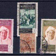 Sellos: MARRUECOS OCUPACION ESPAÑOLA 1955 PAISAJES */(*) I FISCALES OCUPACION FRANCESA. Lote 34042162