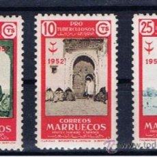 Sellos: MARRUECOS OCUPACION ESPAÑOLA 1952 PRO TUBERCULOSOS NUEVOS*. Lote 34043391