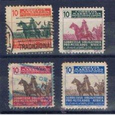 Francobolli: MARRUECOS OCUPACION ESPAÑOLA 1945 PRO MUTILADOS DE GUERRA SERIE COMPLETA. Lote 286781513