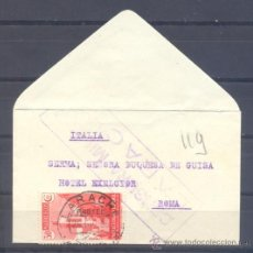 Sellos: 1937.- LARACHE (MARRUECOS) A ROMA. Lote 34111245