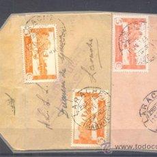 Sellos: 1937.- LARACHE INTERIOR. Lote 34111488