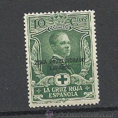 Sellos: MARRUECOS 1926, EDIFIL,Nº 112**, PRO CRUZ ROJA ESPAÑOLA.. Lote 34161521
