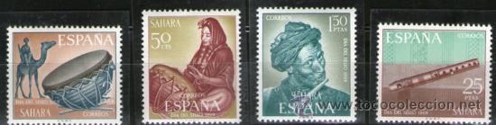 SÁHARA - 275/8*** - AÑO 1969 - DÍA DEL SELLO (Sellos - España - Colonias Españolas y Dependencias - África - Sahara)