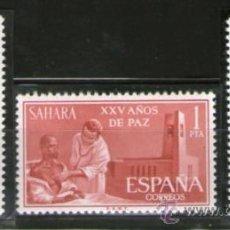 Sellos: SÁHARA - 239/241*** - AÑO 1965 - XXV AÑOS DE PAZ. Lote 34201239