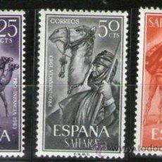 Sellos: SÁHARA - 217/9*** - AÑO 1963 - PRO INFANCIA. Lote 34201431