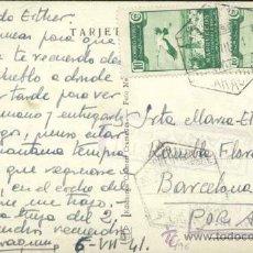 Briefmarken - MARRUECOS 1941.-187 x2.-TARJETA DE LARACHE A BARCELONA-MARCA CENSURA POSTAL LARACHE - 34229072