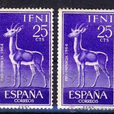Sellos: IFNI.- PRO-INFANCIA 1964.- USADO.- (2). Lote 34233090