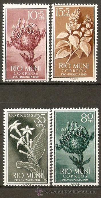 RIO MUNI PRO-INFANCIA 1960 EDIFIL NUM. 10/13 SIN GOMA SERIE COMPLETA (Sellos - España - Colonias Españolas y Dependencias - África - Río Muni)