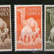 Sellos: SÁHARA - 91/3*** - AÑO 1951 - DÍA DEL SELLO. Lote 34288763