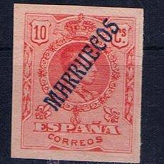 Sellos: MARRUECOS 1914 OCUPACION ESPAÑOLA EDIFIL 32 NUEVO(*) VALOR 2012 CATALOGO 23.-- EUROS . Lote 34464592