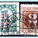 Sellos: CIFRAS 1 Y 2 CTS. VARIEDADES DE SOBRECARGA VERTICAL, DE ABAJO A ARRIBA. USADOS.. Lote 34529190
