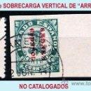 Sellos: CIFRAS 1 Y 2 CTS. VARIEDADES DE SOBRECARGA VERTICAL, DE ARRIBA A ABAJO. USADOS.. Lote 34529496