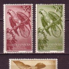 Sellos: GUINEA 365/67* - AÑO 1957 - PRO INDÍGENAS - FAUNA - AVES - LOROS. Lote 34648180