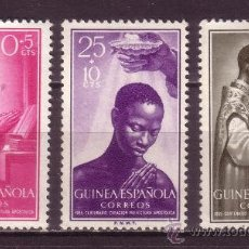 Sellos: GUINEA 344/46* - AÑO 1955 - CENTENARIO DE LA PREFECTURA APOSTÓLICA DE FERNANDO POO . Lote 34649234