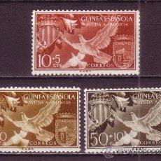 Sellos: GUINEA 373/75* - AÑO 1958 - AYUDA A VALENCIA - HERÁLDICA - ESCUDOS - AVES. Lote 34649303