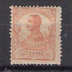 Sellos: AÑO 1912 - GUINEA ESPAÑOLA - ALFONSO XIII - EDIFIL Nº 94. Lote 34847265