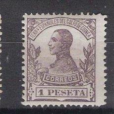 Sellos: AÑO 1912 - GUINEA ESPAÑOLA - ALFONSO XIII - EDIFIL Nº 95. Lote 34847290