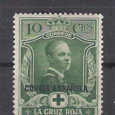Sellos: AÑO 1926 - GUINEA ESPAÑOLA - PRO CRUZ ROJA - EDIFIL Nº 180. Lote 34851083