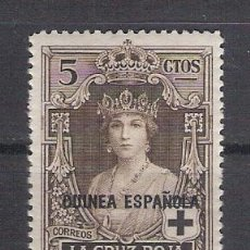 Sellos: AÑO 1926 - GUINEA ESPAÑOLA - PRO CRUZ ROJA - EDIFIL Nº 179. Lote 34851106