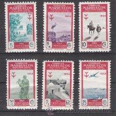 Briefmarken - MARRUECOS - AÑO 1954 - PRO TUBERCULOSOS - Edifil 394 a 399 - Completa - 34857505