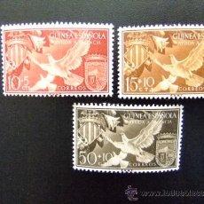 Sellos: GUINEA ESPAÑOLA AYUDA A VALENCIA (ESCUDOS) EDIFIL Nº 373 - 375 MNH YVERT Nº 388 - 390 MNH. Lote 210742165
