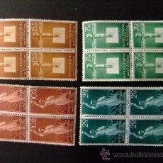 Sellos: GUINEA ESPAÑOLA MISIONES EDIFIL Nº 384 - 387 MNH YVERT Nº 399 - 402 MNH. Lote 35167673