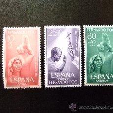 Sellos: FERNANDO POO 1961 PRO INFANCIA YVERT 188 / 190** EDIFIL 196 / 98 MNH. Lote 179169128