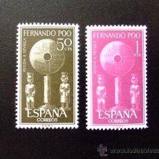 Sellos: FERNANDO POO 1963 AYUDA A SEVILLA YVERT 205 / 6** EDIFIL 213 / 214 MNH. Lote 179169601