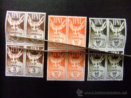 IFNI 1951 DÍA DEL SELLO FENNECUS ZERDA EDIFIL 75 / 77 MNH (Sellos - España - Colonias Españolas y Dependencias - África - Ifni)