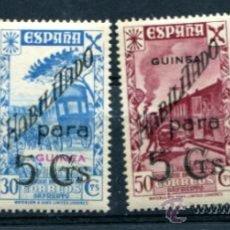 Sellos: EDIFIL 8 AL 11 DE BENEFICENCIA DE GUINEA ESPAÑOLA, SIN FIJASELLOS PERO ALGUNO GOMA AMARILLENTA. Lote 35313564