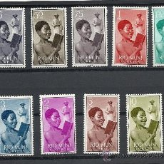 Sellos: RIO MUNI 1960, EDIFIL Nº 1/9*, NIÑO INDIGENA. FIJASELLOS. Lote 35371094