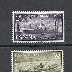 Sellos: FERNANDO POO 1962, EDIFIL Nº 207/209*, PRO INFANCIA. FIJASELLOS, TEMA BARCOS. Lote 35376506