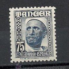 Sellos: TANGER, EDIFIL Nº 160*, BASICA. Lote 35401508
