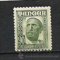 Sellos: TANGER, EDIFIL Nº 161*, BASICA. Lote 35401581