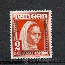 Sellos: TANGER, EDIFIL Nº 152**, BASICA. Lote 35401738